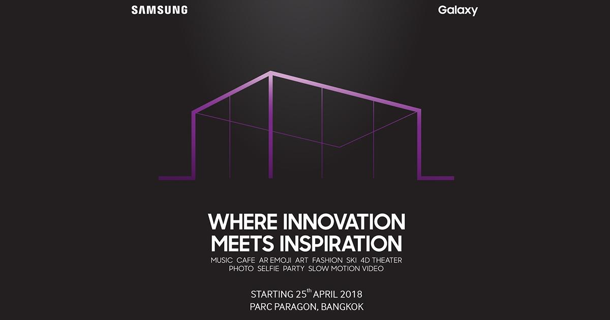 Galaxy Studio Final teaser head