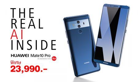 Huawei Mate 10 Pro New Price Head