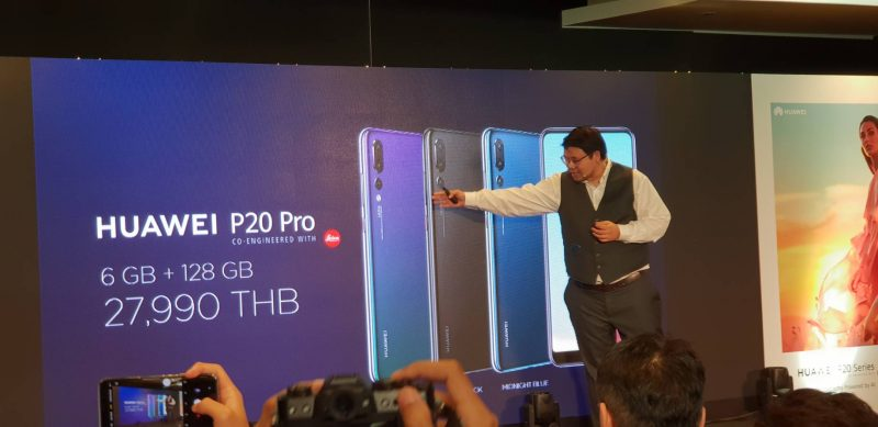 Huawei P20 Pro preview - 25