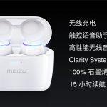 Meizu Pop Wireless Earbud - 6