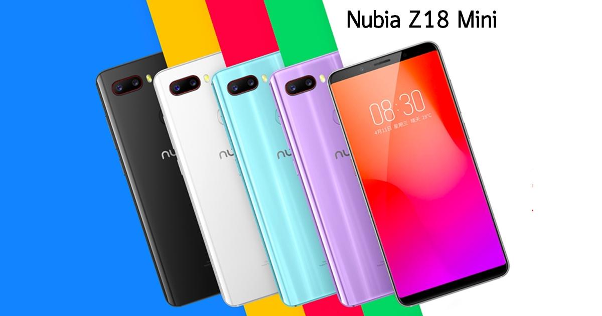 Nubia Z18 Mini All Colours