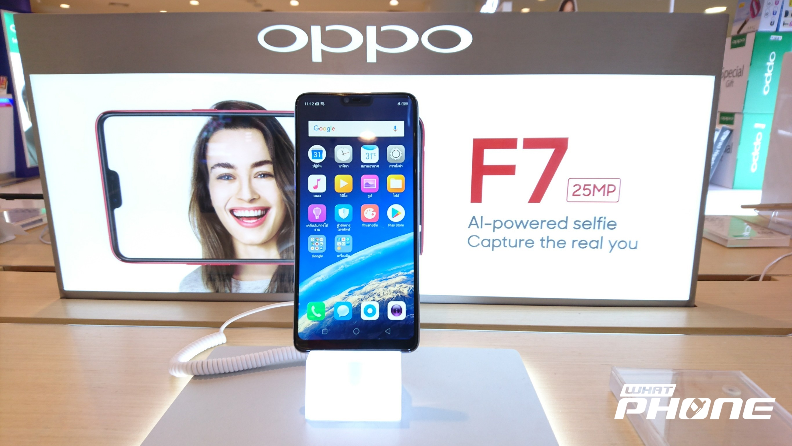 Oppo F7 Preview (33)