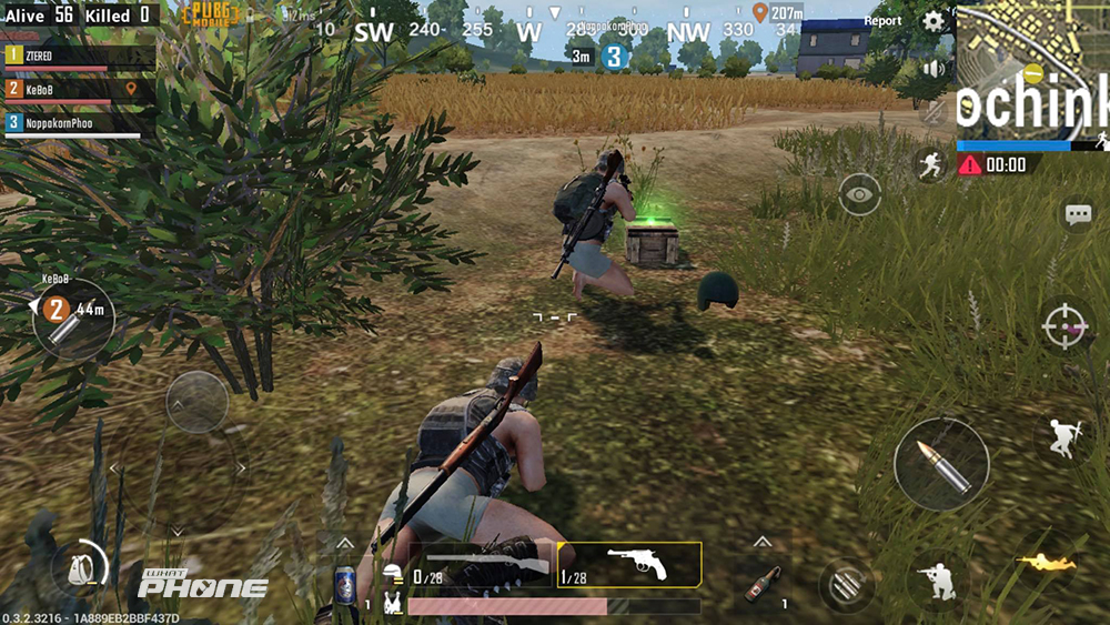 PUBG Mobile (Playerunknown's Battlegrounds Mobile)