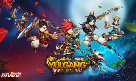 Yulgang Mobile