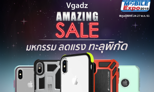 case Vgadz TME 2018 may