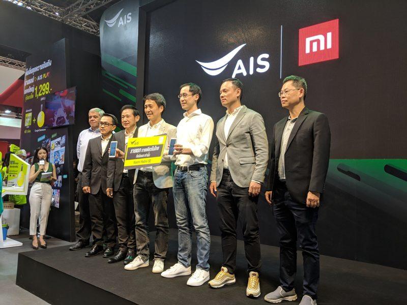 AIS co-with Xiaomi Redmi S2