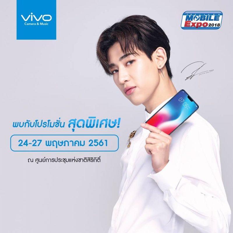 Vivo V9 Promotion TME 2018