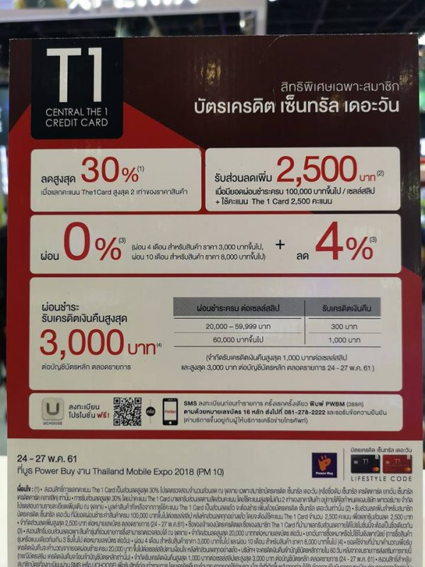 Central The 1 Card Promotion TME 2018