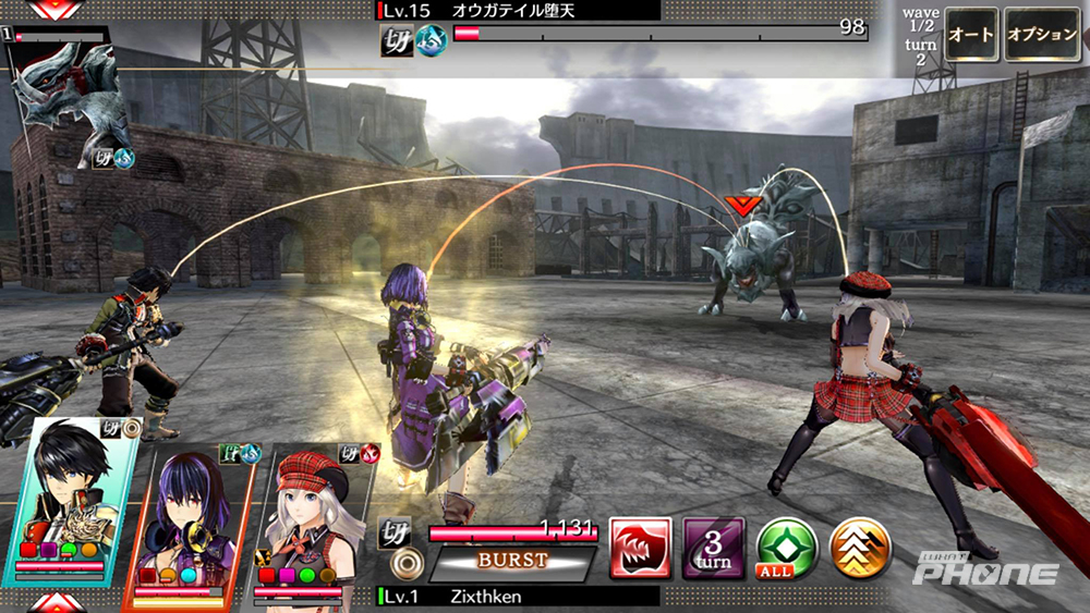 God Eater : Resonant OPS review