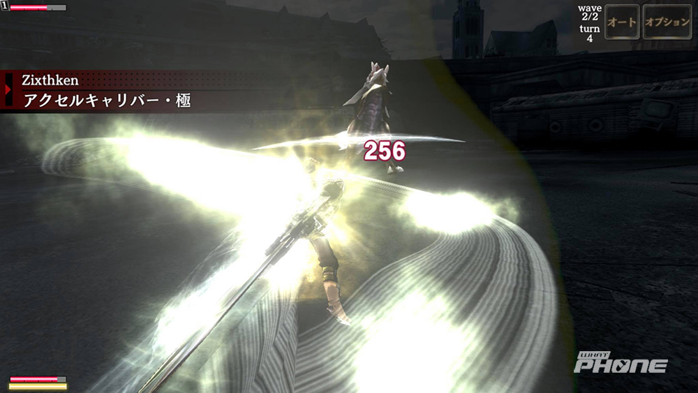 God-Eater-Resonant-OPS_review_14