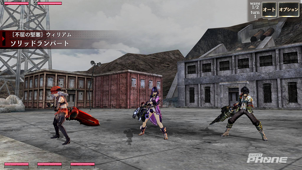 God-Eater-Resonant-OPS_review_16