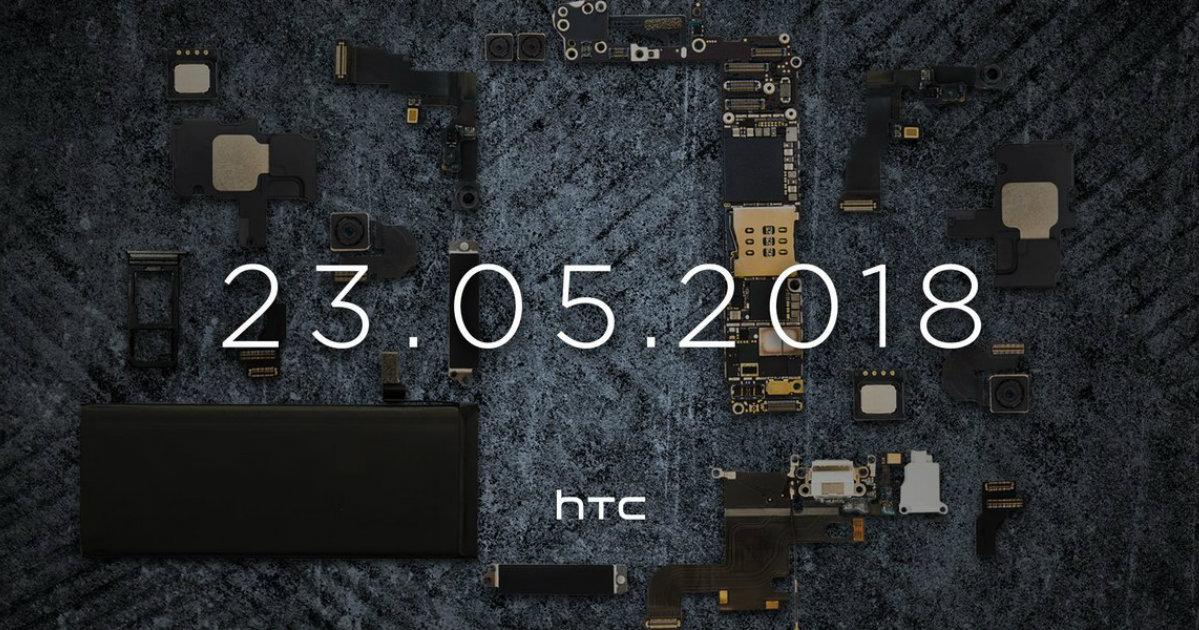 HTC U12+ Event