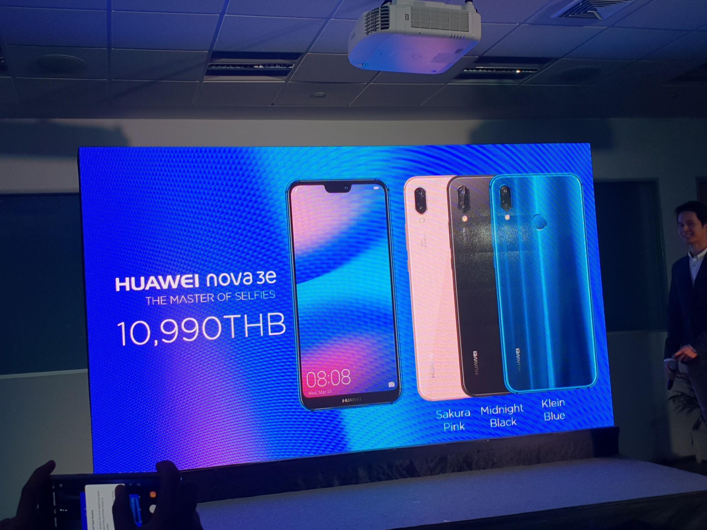 Huawei Nova 3e – (19)