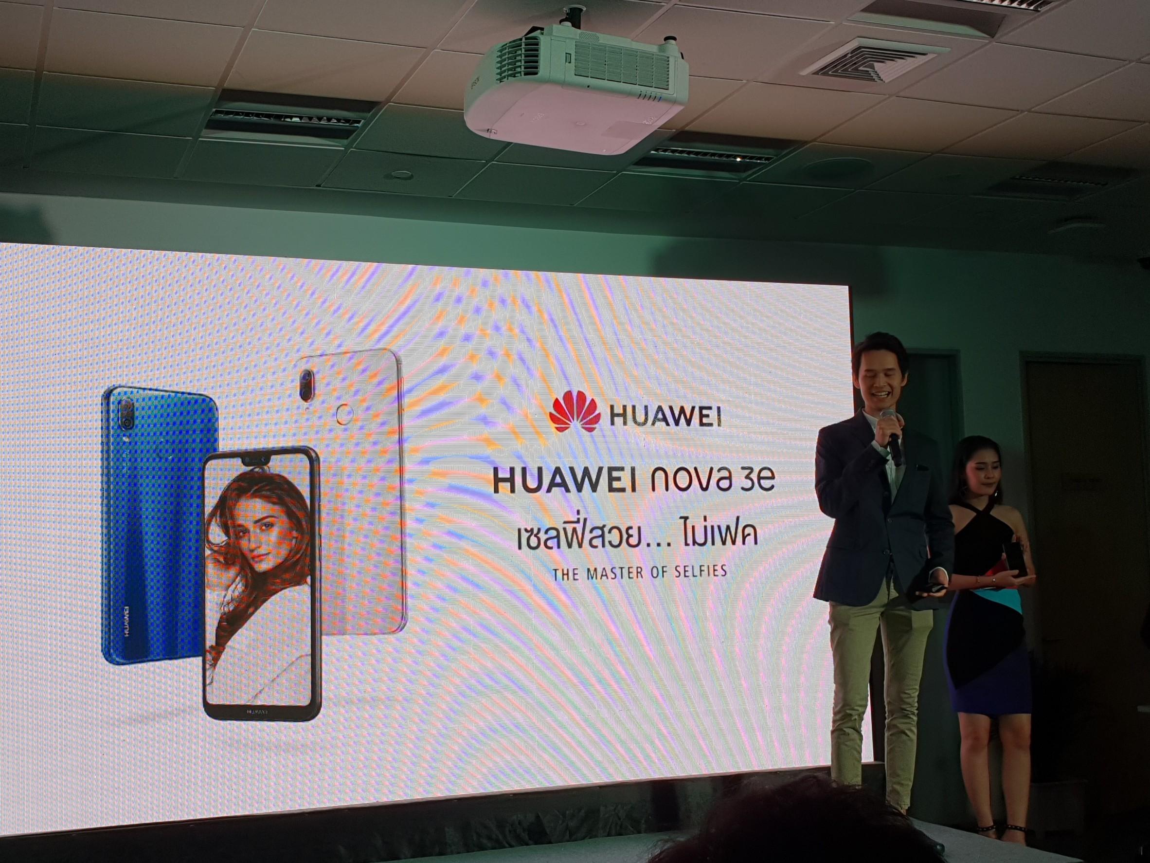 Huawei Nova 3e – (9)