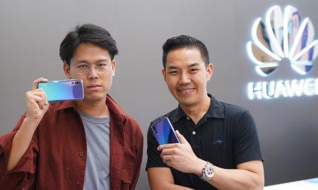 Huawei Workshop P20 Pro