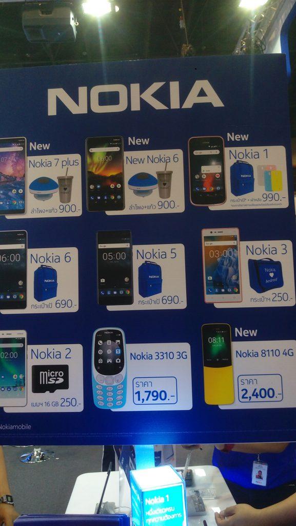 nokia feature phone tme 2018