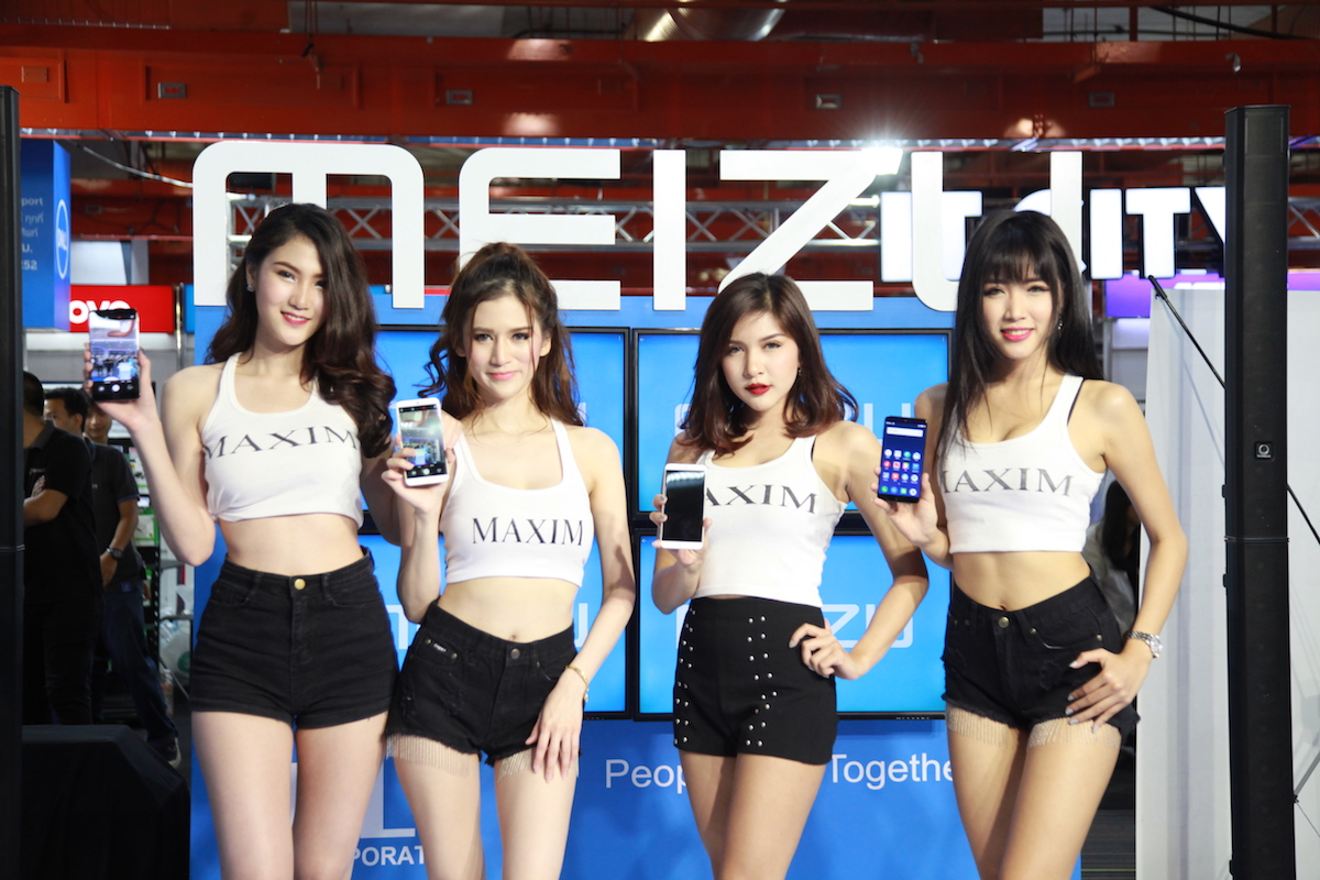 รวมภาพพริตตี้งาน Thailand Mobile Expo 2018 24-27 พ.ค. นี้
