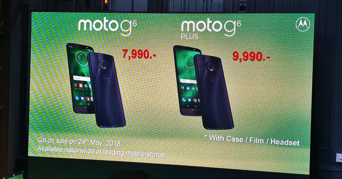 Moto G6 and Moto G6 Plus Price in Thailand ราคา