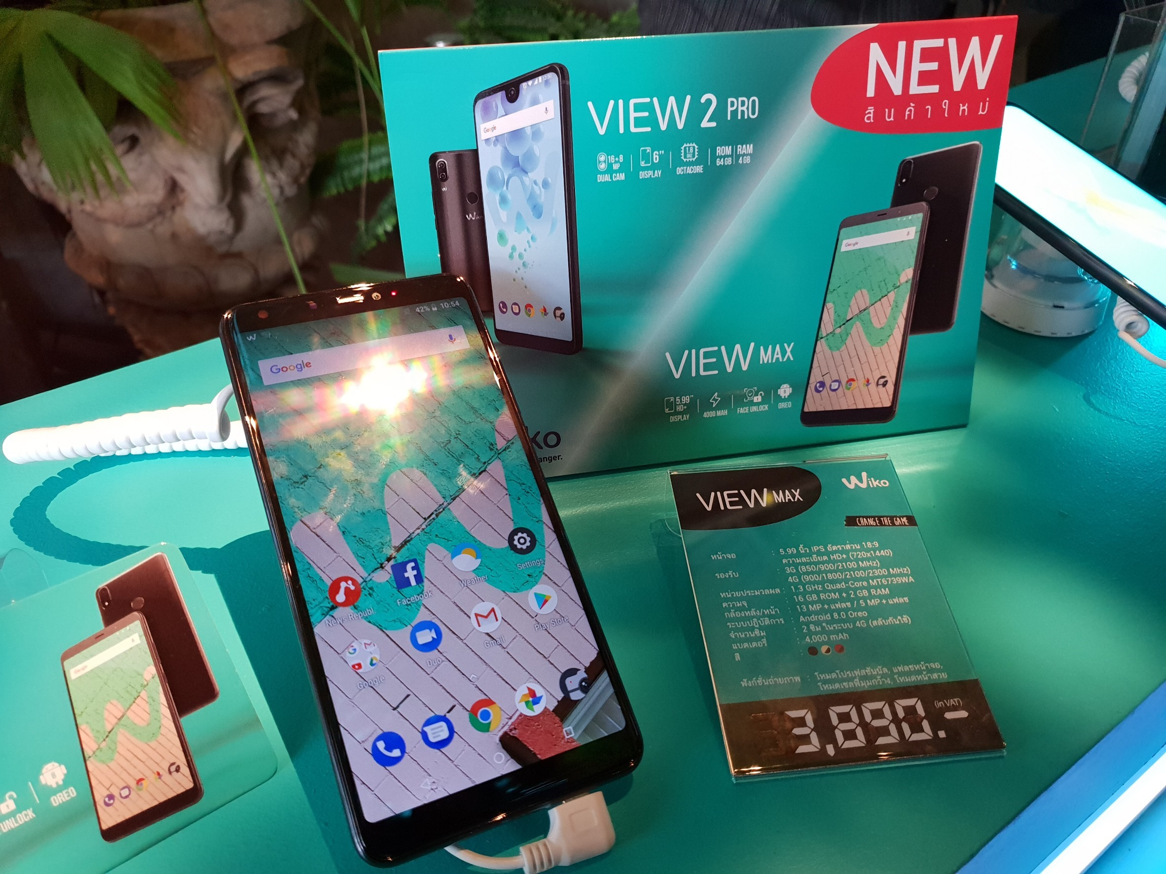 Wiko View MAX – 2