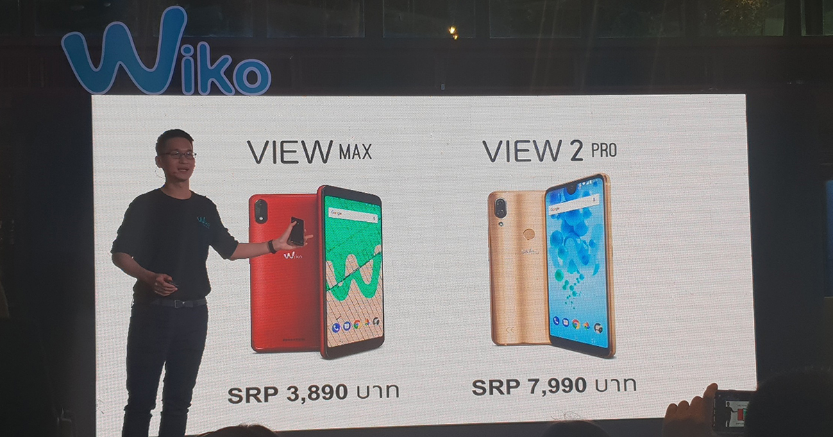 Wiko View 2 Pro and Wiko view MAX Price ราคา
