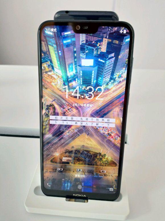 Nokia X6 Leaked