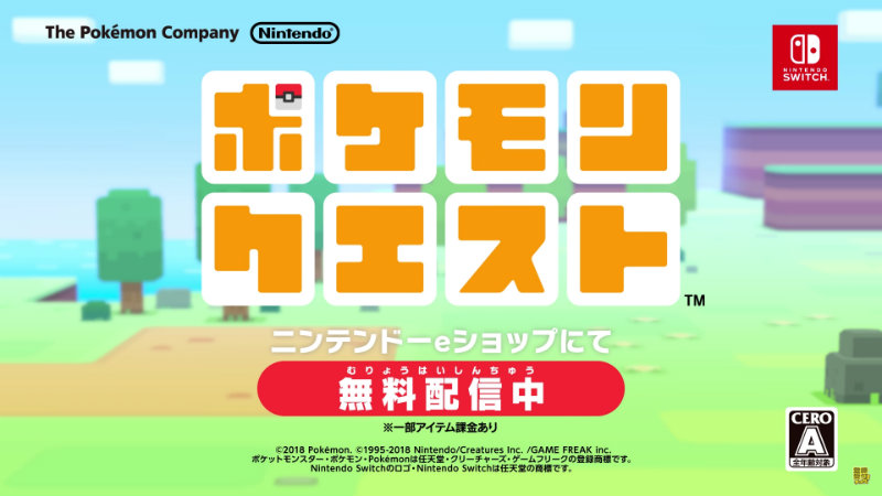 Pokemon Quest (4)