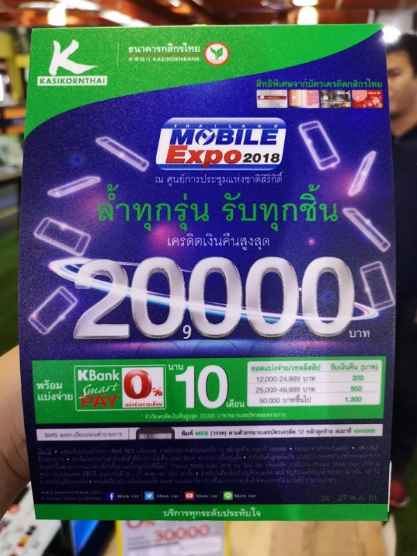 Promotion Credit Card in TME 2018 MAY - Kbank