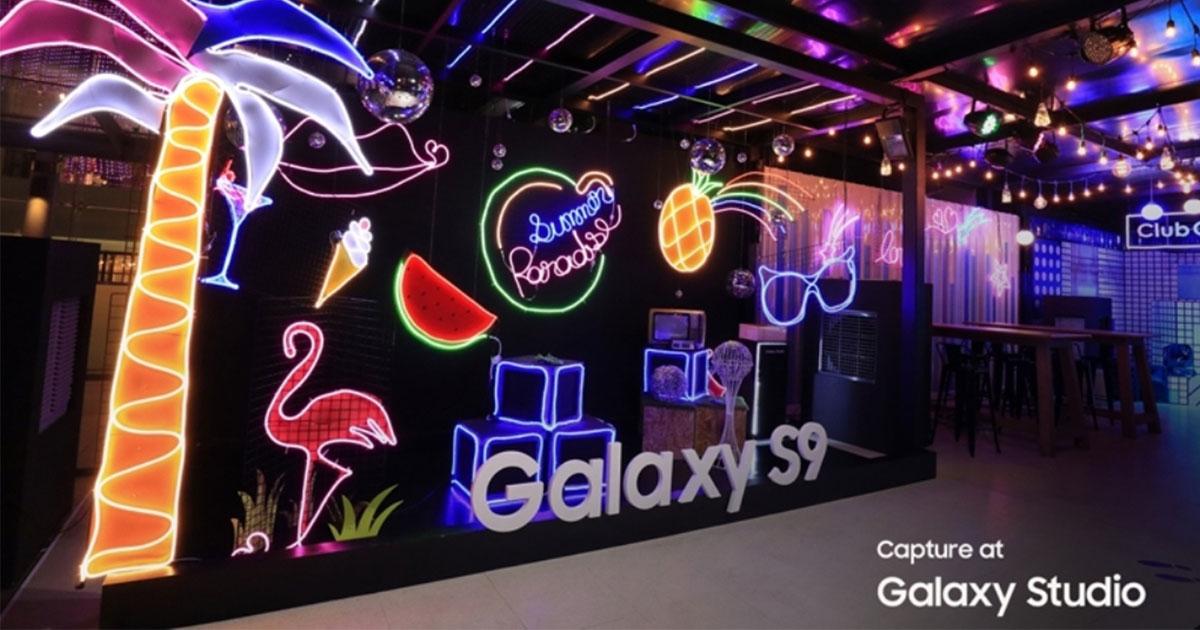 "Galaxy Studio ภายใต้แนวคิด ""Where Innovation Meets Inspiration"""