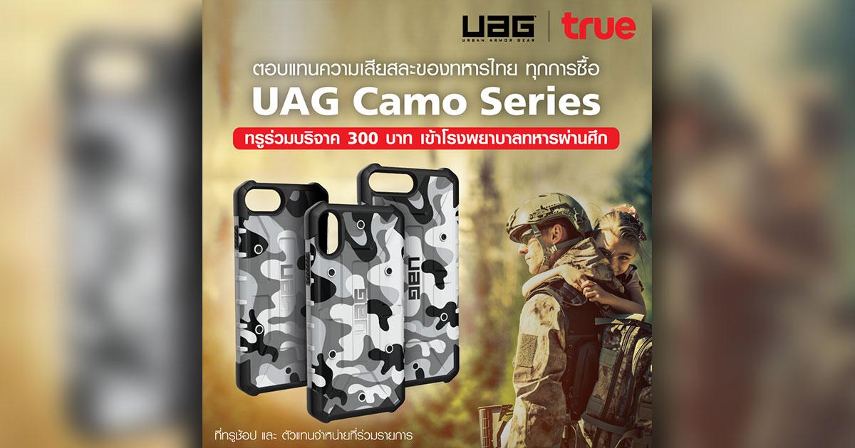 True x UAG Special Edition Case