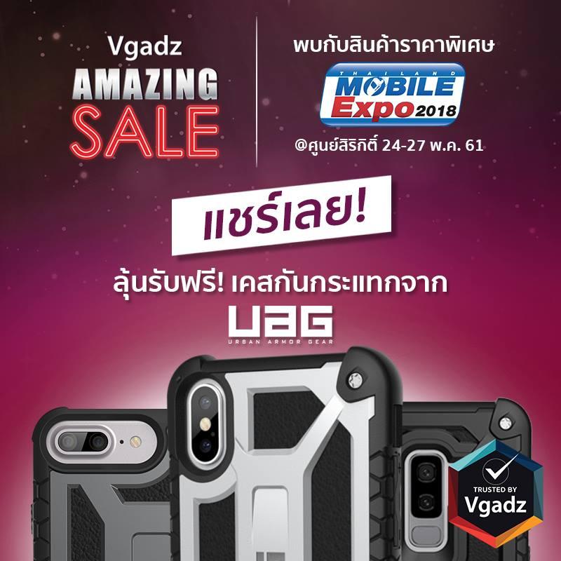 Vgadz like and share TME 2018