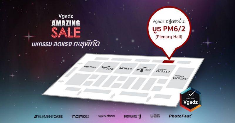 Vgadz map YME 2018