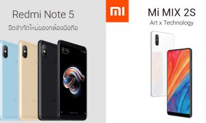 Xiaomi Redmi Note 5 and Mi Mix 2s