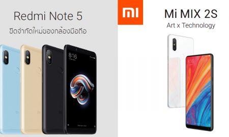 Xiaomi Redmi Note 5 and Mi Mix 2s