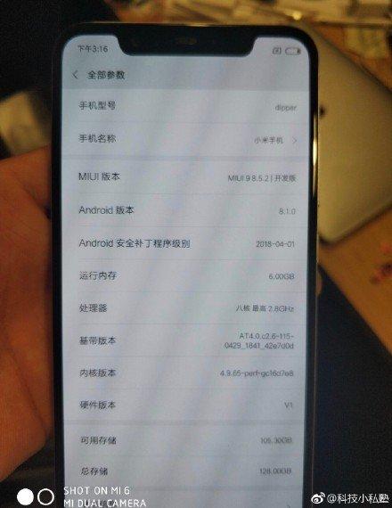 Xiaomi Mi 7 About