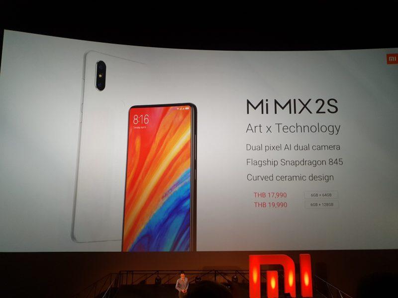 Xiaomi Mi Mix 2s Price 1