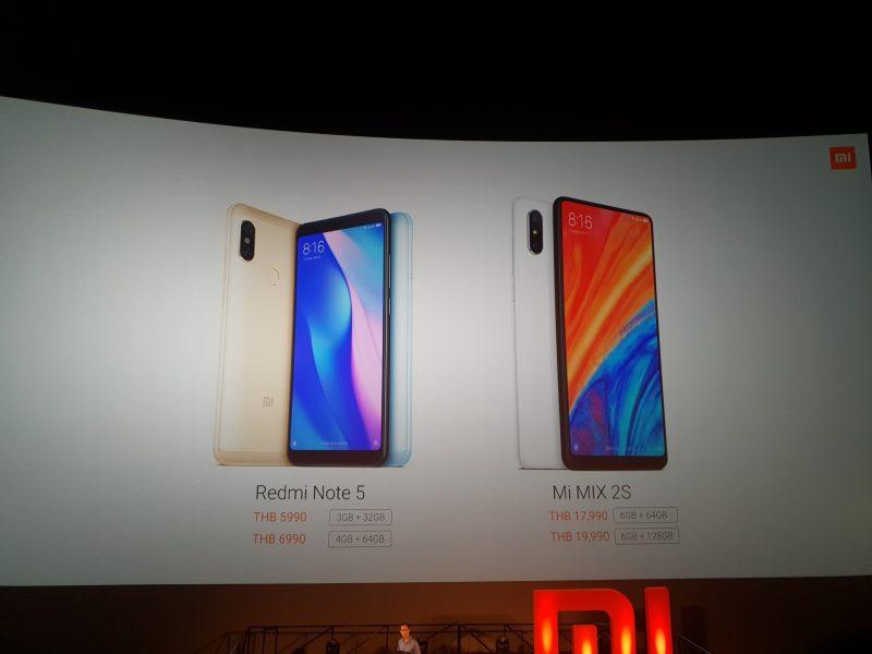 Xiaomi Redmi Note 5 and Mi Mix 2s Price