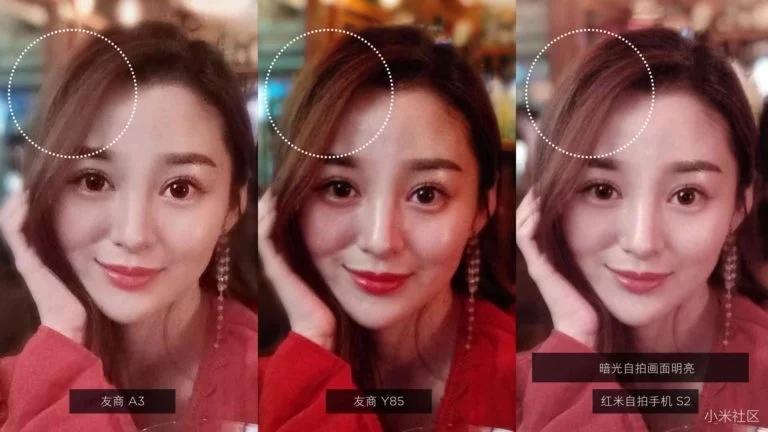 Xiaomi Redmi S2 Camera - 1