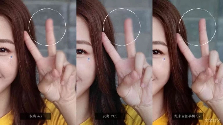 Xiaomi Redmi S2 Camera