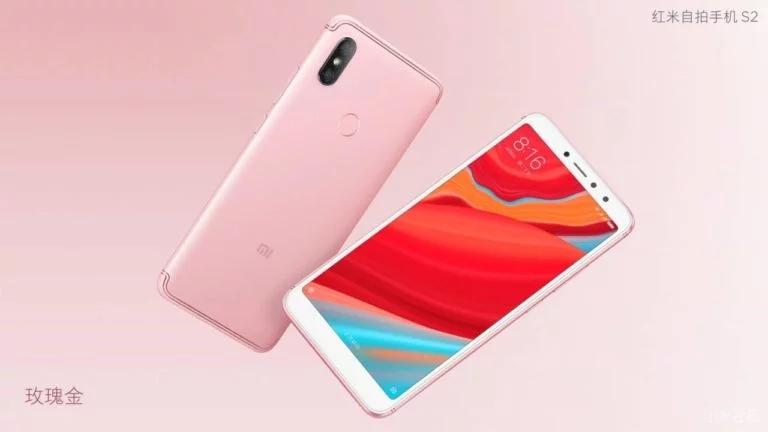 Xiaomi Redmi S2 Pink