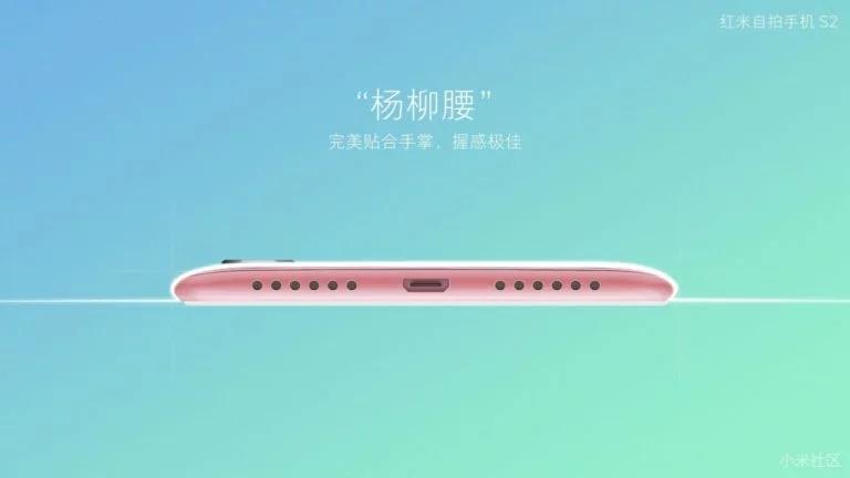 Xiaomi Redmi S2 Pink Bottom