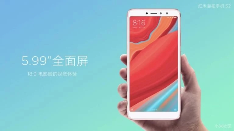 Xiaomi Redmi S2 Screen
