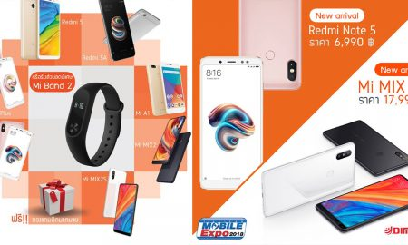 Xiaomi Promotion TME 2018 MAY