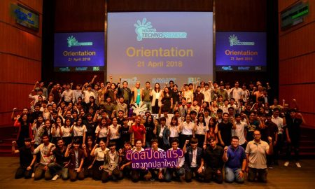Young Technopreneur 2018
