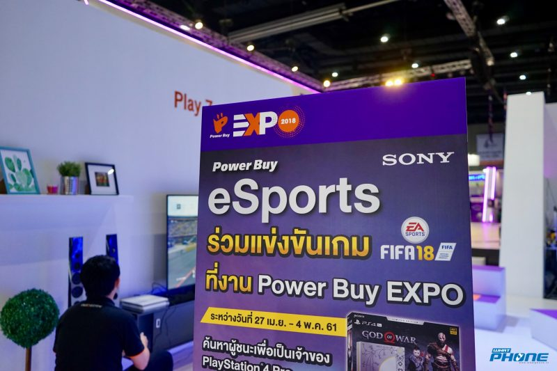 Power Buy eSports Power Buy EXPO 2018