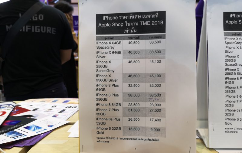 iPhone Powerbuy TME 2018 MAY