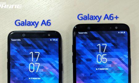 Samsung Galaxy A6 and Samsung Galaxy A6 plus