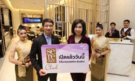 AIS serenade club Chiang Mai