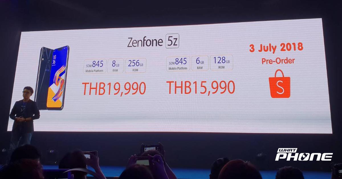 Asus Zenfone 5Z ราคา