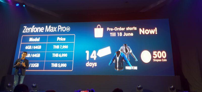 Asus zenfone max pro m1 ราคา