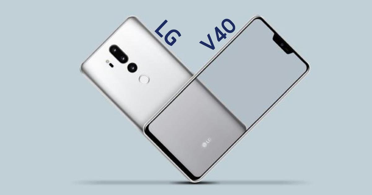LG V40 leak